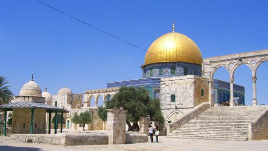 Globe Trekker Middle East and North Africa  - E4 - Holy Lands I: Jerusalem & the West Bank