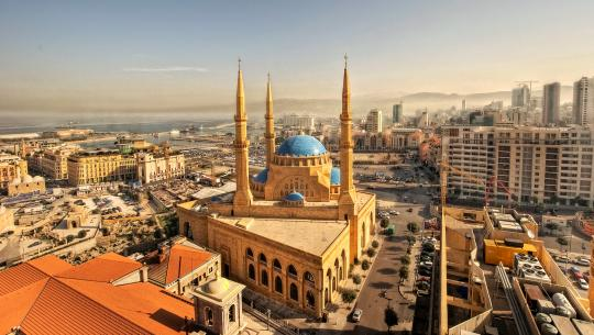 Globe Trekker Middle East and North Africa  - E8 - Beirut City Guide