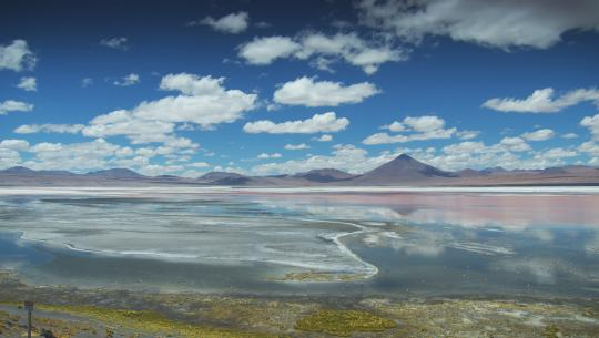 Undiscovered Vistas - E3 - Bolivia