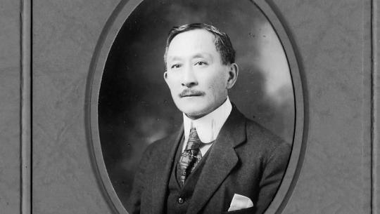 Working People: A History of Labour in British Columbia - E6 - Won Alexander Cumyow