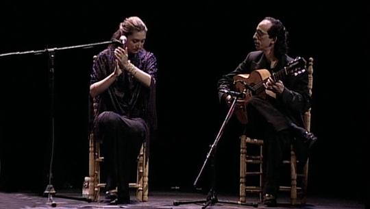 World Music Performance  - E5 - Flamenco Soy