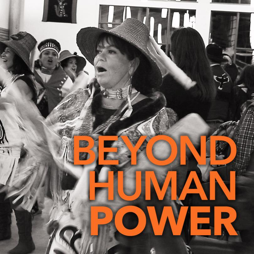 Beyond Human Power
