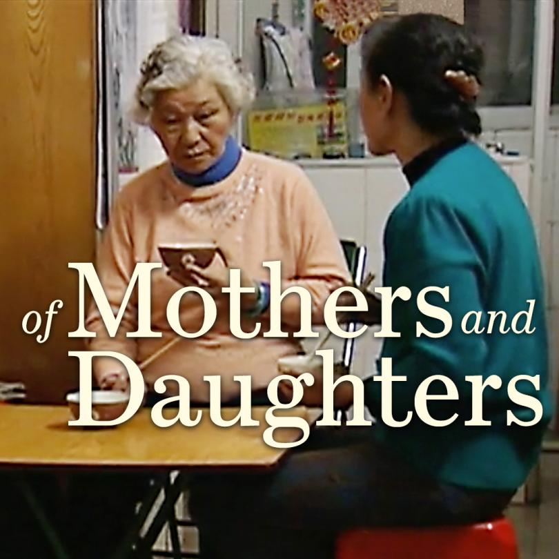 Of Mothers and Daughters