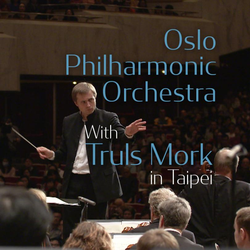 Oslo Philharmonic Orchestra with Truls Mork in Taipei