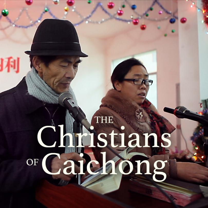 The Christians of Caichong