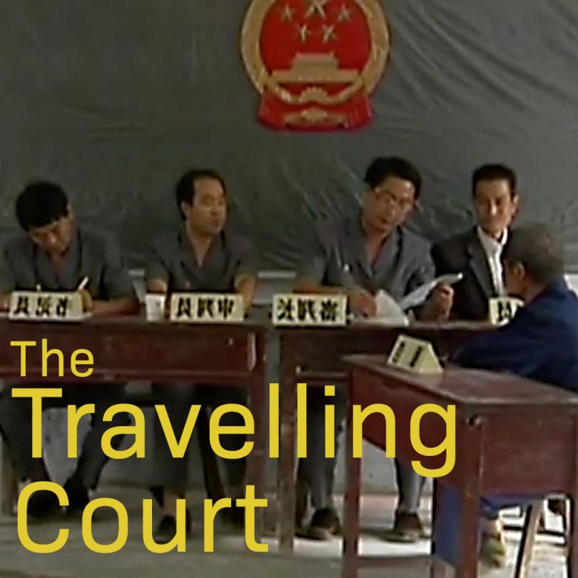 The Travelling Court