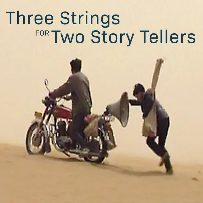 Three Strings for Two Storytellers